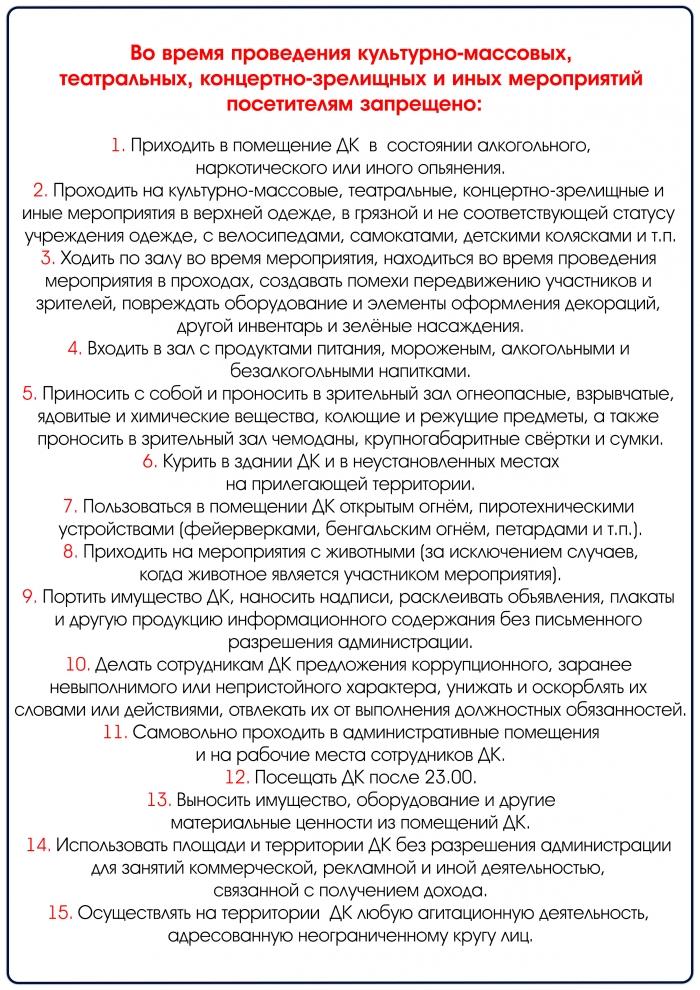 Телефон клиника здоровья в петрозаводске